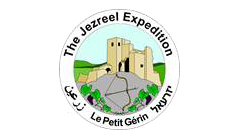 Winner of the Jezreel Logo Contest