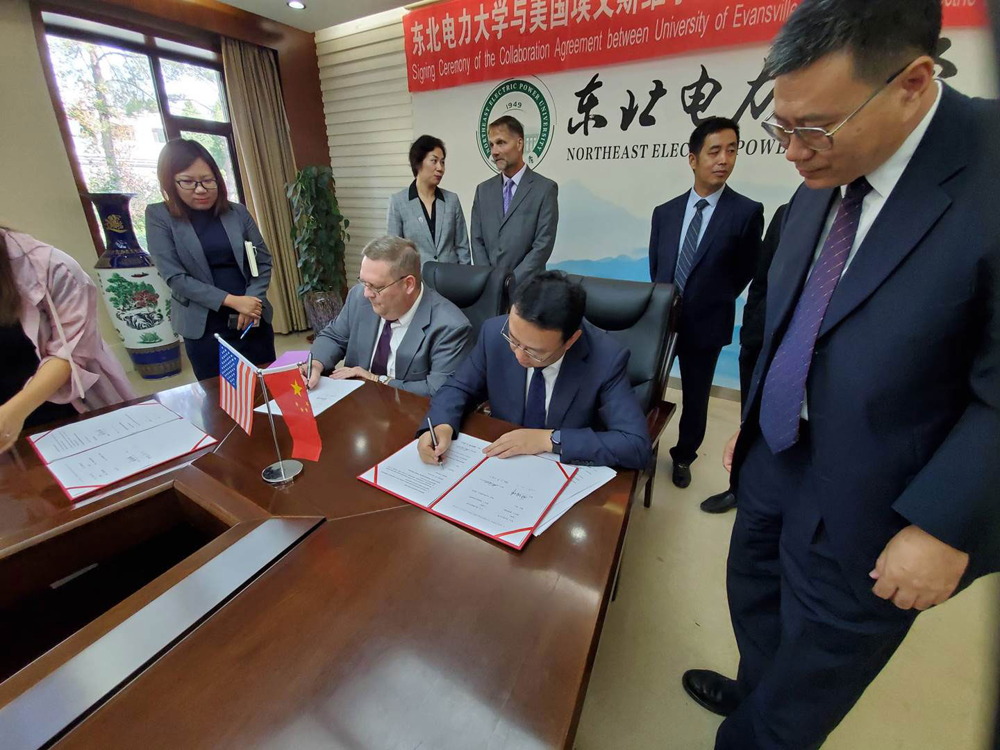 UE Signs Collaboration Agreements with Chinese Universities